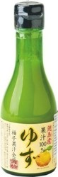 Yuzu-Saft / Zitronensaft mit Salz 180 ml